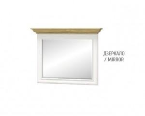 Зеркало Ирис