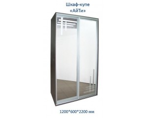 Шкаф купе  АйТи