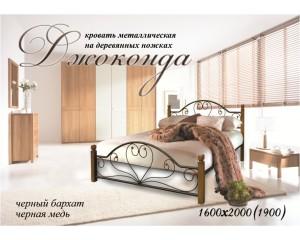 Кровать Джаконда на деревянных ногах