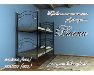 Кровать Диана двухъярусная