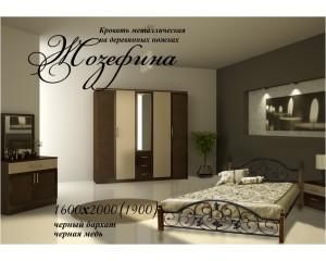 Кровать Жозефина на деревянных ногах